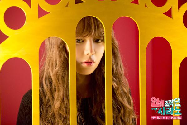 sooyoung dating agency cyrano ep 2 Sementara itu, gong min young (choi soo young) adalah salah satu anggota dari agensi kencan sinopsis dating agency: cyrano episode 2 part 1 & part 2.