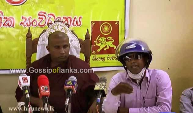 Gossip Lanka News - Fine against those who violate full face helmet ban - video