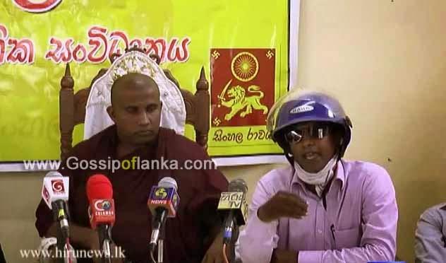 Gossip Lanka News - Fine against those who violate full face helmet ban - video