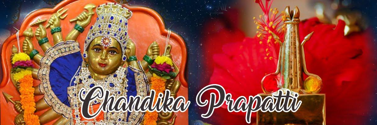 Chandika Prapatti