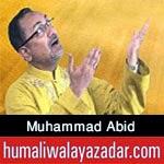 http://www.humaliwalayazadar.com/2015/05/muhammad-abid-manqabat-2015.html