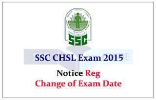 SSC Changed SSC CHSL Exam date
