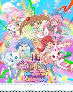 Jewelpet Magical Change Episode 23