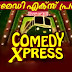 Watch Asianet Lunars Comedy Express on 7th March 2014