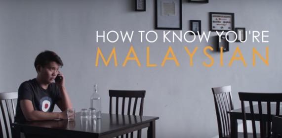 Adakah ada orang Malaysia yang tipikal?