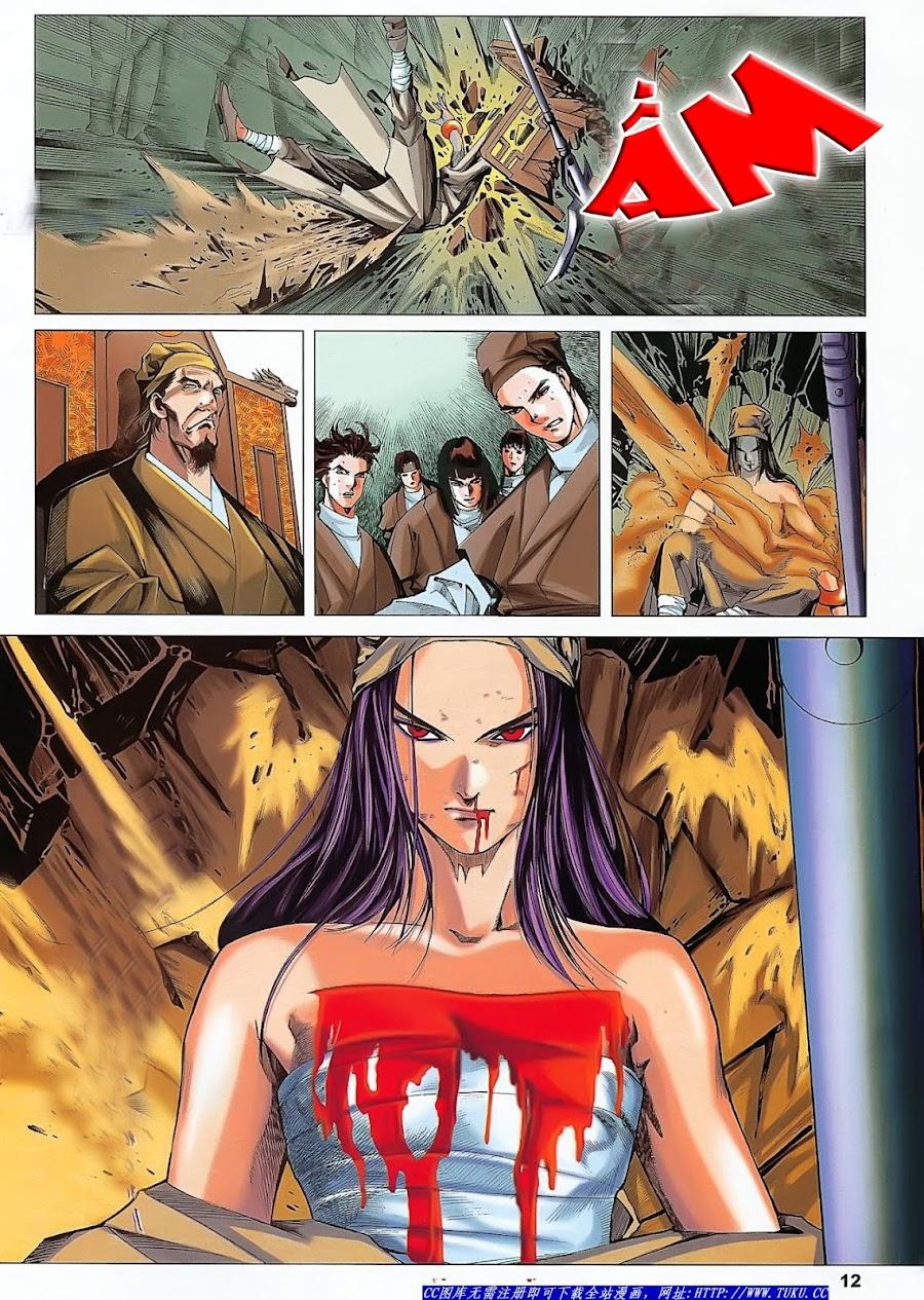 Lục Đạo Thiên Thư chap 33 - Trang 12