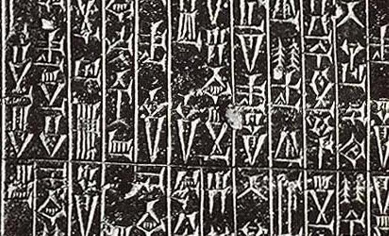 hammurabis code: was it just? essay His set of laws was the world's first code of law  good essay reveiwing john knowles  when the book opens we enter upon three characters just ending their.