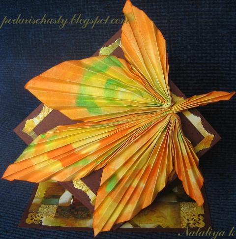 открытка стойка с кленовым листиком