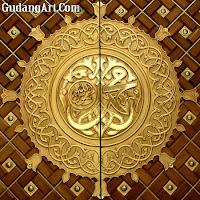 pintu masjidd