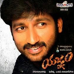 Telugu - Z   DoReGaMa