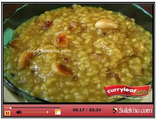 Paruppu Payasam Recipe Video