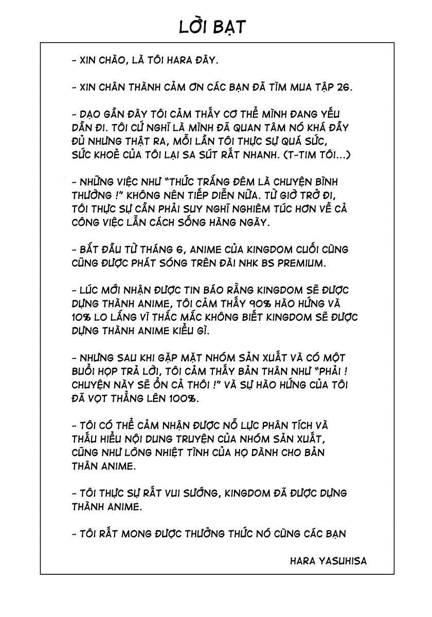 Kingdom – Vương Giả Thiên Hạ (Tổng Hợp) chap 283 page 19 - IZTruyenTranh.com