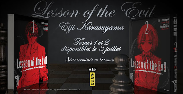 Bande annonce: Lesson of the Evil aux éditions Kana