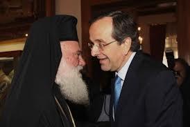 Σαμαράς,Αρχιεπίσκοπος,πολιτικά,συνάντηση