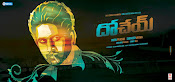Dochay movie first look wallpapers-thumbnail-3