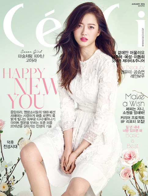 Actress, Model, @ Go Ara - Ceci Korea, January 2016