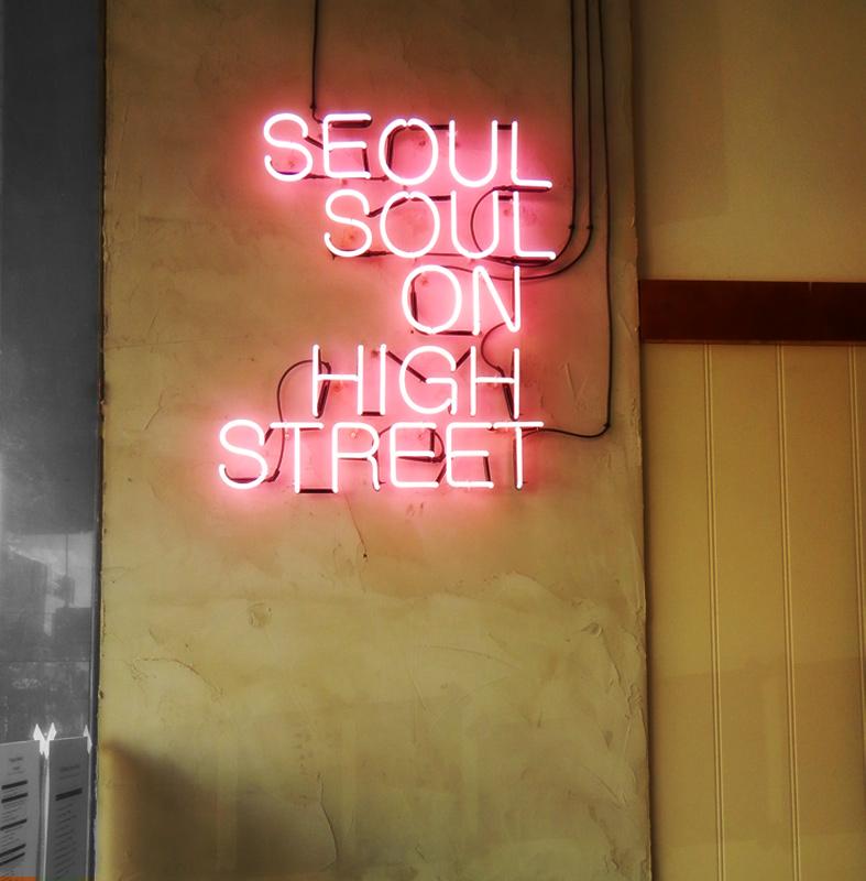 Seoul Soul Northcote  - Melbourne Suburb Checklist (8 Must-Dos!)