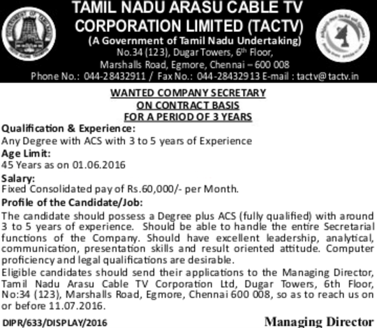 A company secretary (cs) in only one trainee