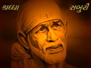 Sai Baba Poems