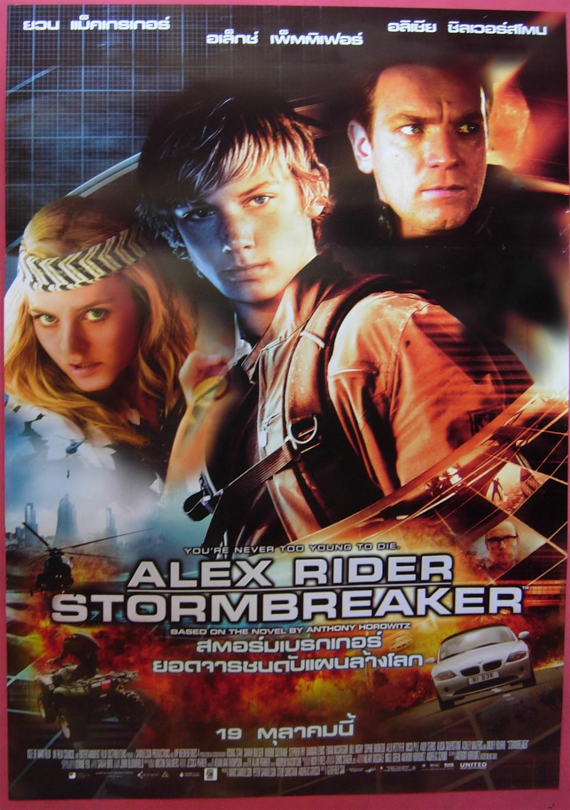 stormbreaker 2006 brrip   cinema harapan