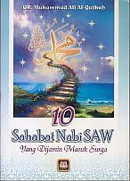 toko buku rahma: buku 10 sahabat nabi saw yang dijamin masuk surga, pengarang dr. muhammad ali al-quthub, penerbit pustaka setia