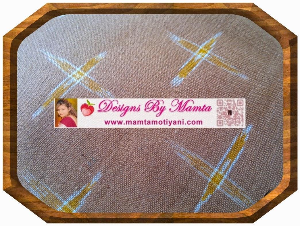 Brown Ikat Fabric