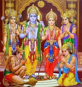 जय श्री राम दरबार
