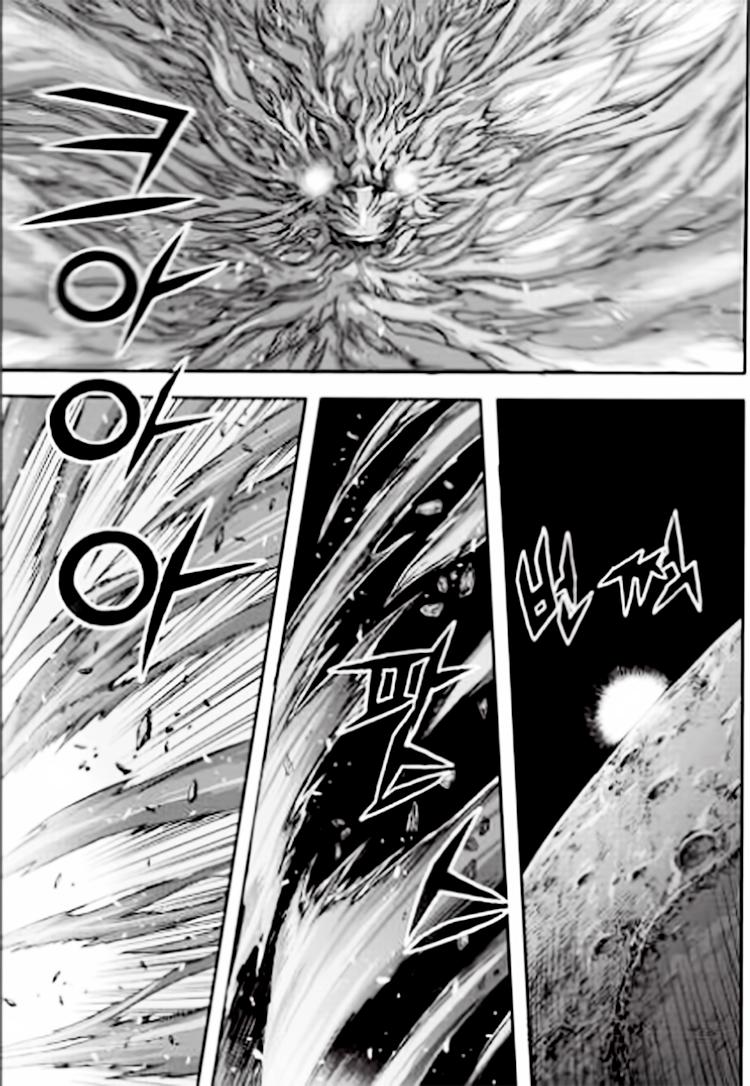King of Hell – Diêm Đế chap 377.e – End Trang 13 - Mangak.info
