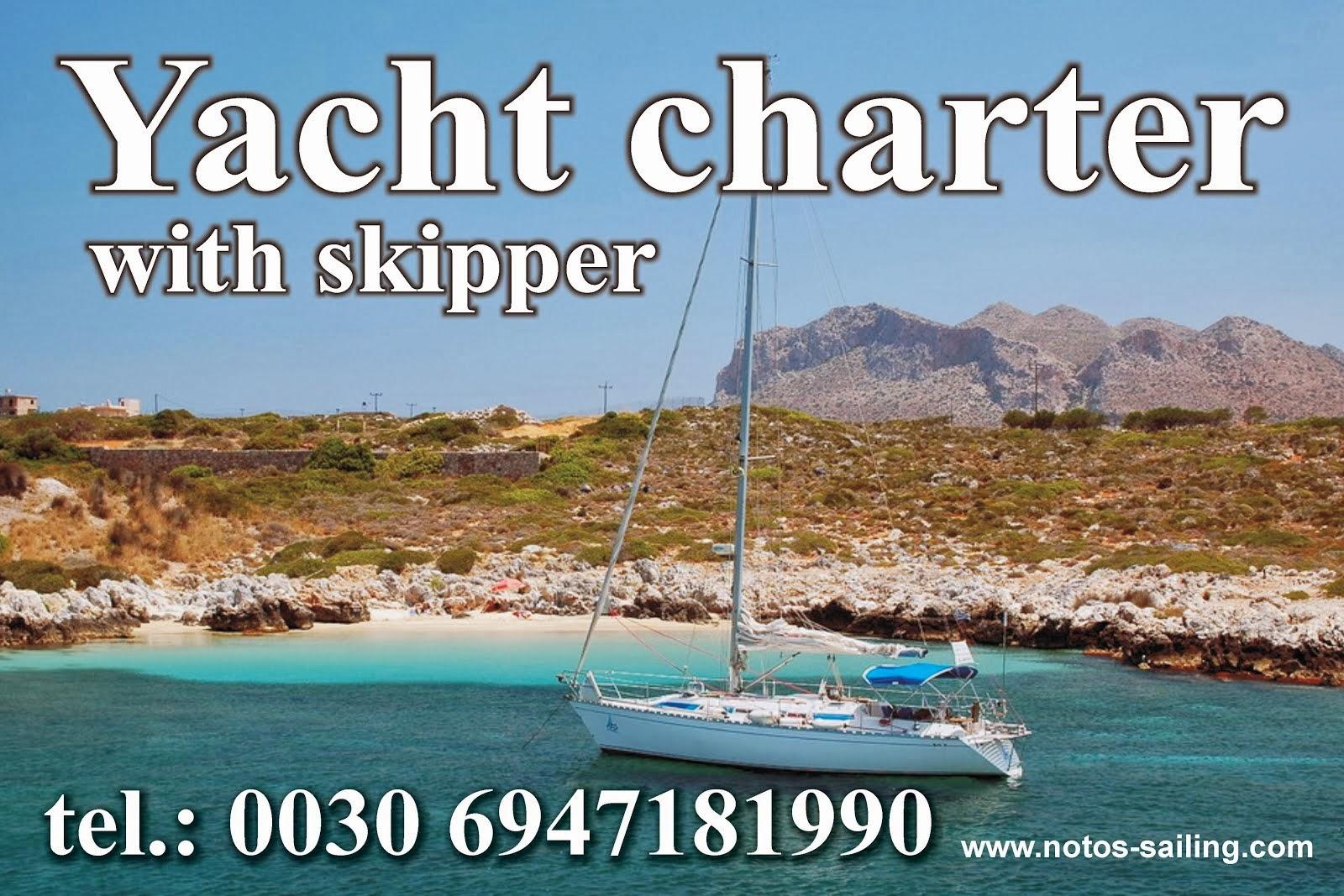 "Yacht ""notos"""
