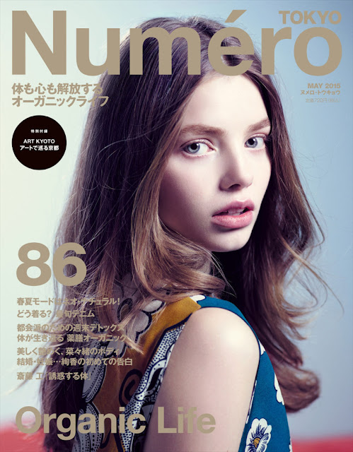 Model @ Kristine Froseth By Karen Collins For Numéro Tokyo, May 2015