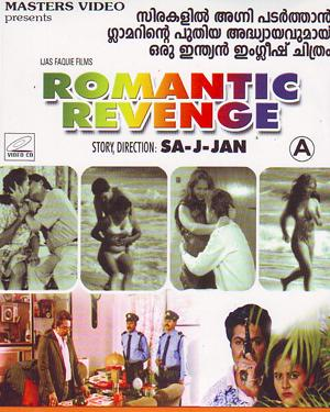 Mallu Online Movies Watch Romantic Revenge Romance Movie Part