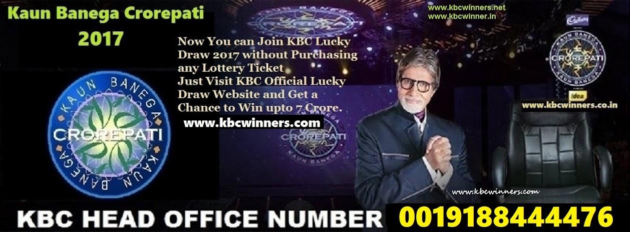 KBC 25 Lakh Lottery Winner 2017 | KBC Lottery no 8991