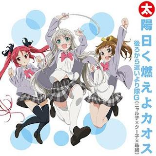 Haiyore! Nyaruko-san OP Single - Taiyou Iwaku Moeyo Chaos