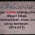 Kekuatan dan kesempurnaan Al Fatihah