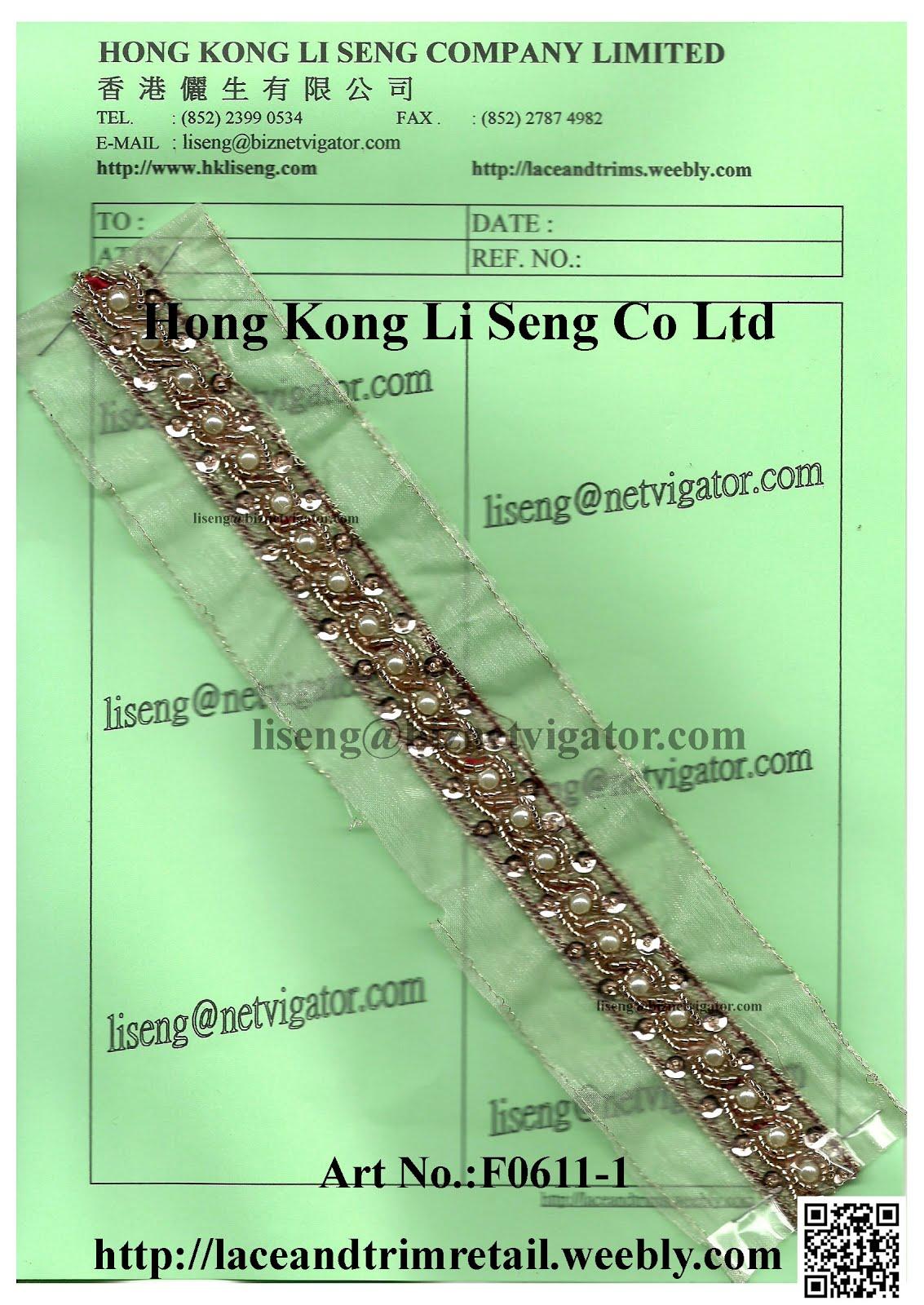 New Beading Organza Ribbon
