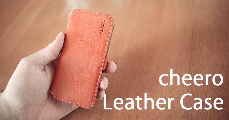 『Cheero Leather Case』を1週間使ってみたレビュー記事