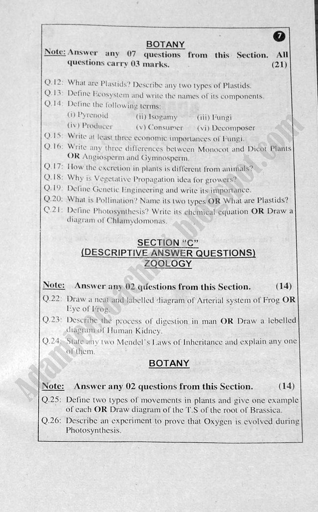 Biology Guess Papers Science Group IX Class 2013