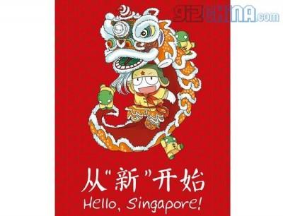 Seriusi Pasar Global, Xiaomi Sambangi Singapura