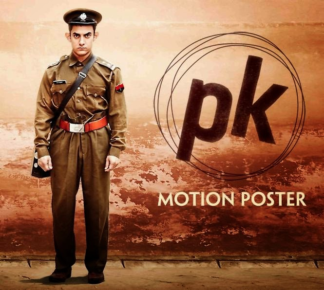 PK Short Story, Review, Performance