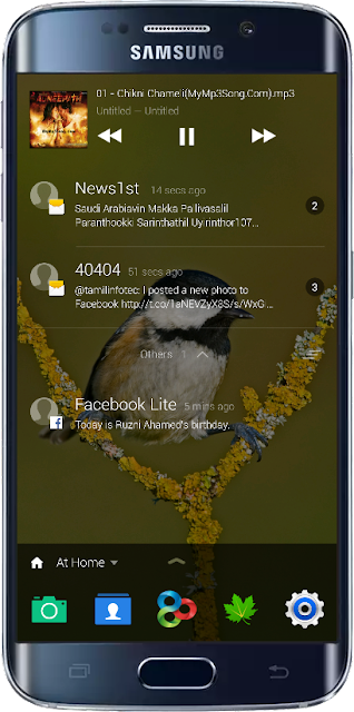 மைக்ரோசாப்ட் Android Next Lock Screen