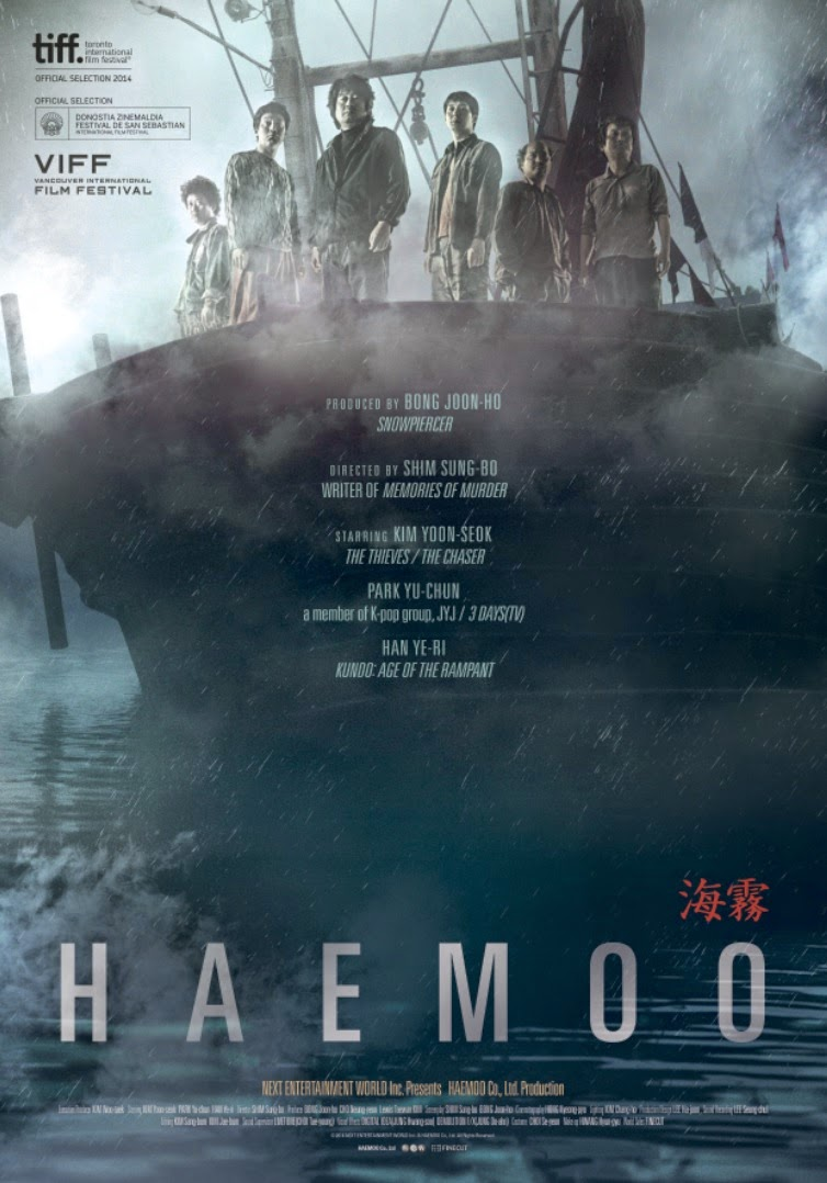Haemoo Movie Poster
