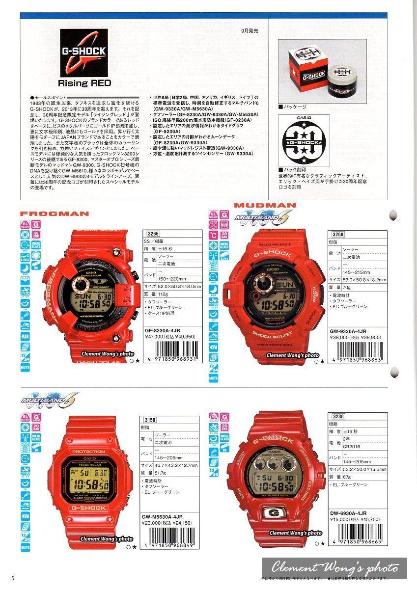 Van llegando los 30 aniversario Casio-japon-catalogo-07-2012-eego-7