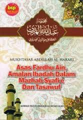 MUKHTASAR ASAS FARDHU AIN DAN TASAWUF-Karangan ustaz Ahmad-