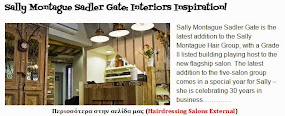 Sally Montague Sadler Gate: Interiors Inspiration!