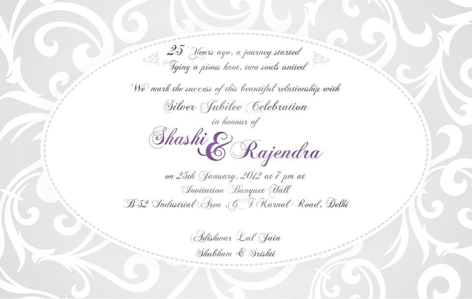Invitation Card For Silver Jubilee Wedding Anniversary