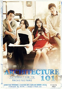 Architecture 101 / 건축학개론
