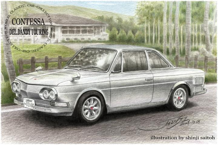 Hino Contessa, Del Dandy Touring, custom, oldschool, classic, japońska motoryzacja, silnik V8, Toyota