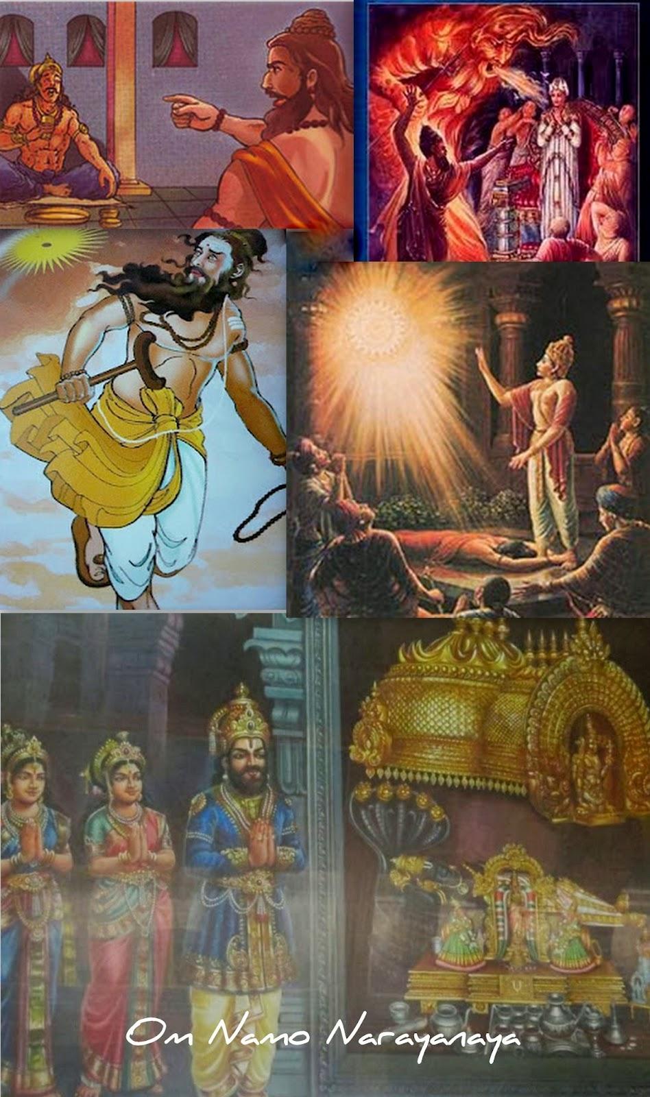 கண்ணன் கதைகள் (7) - அம்பரீஷ சரித்திரம், கண்ணன் கதைகள், குருவாயூரப்பன் கதைகள்,