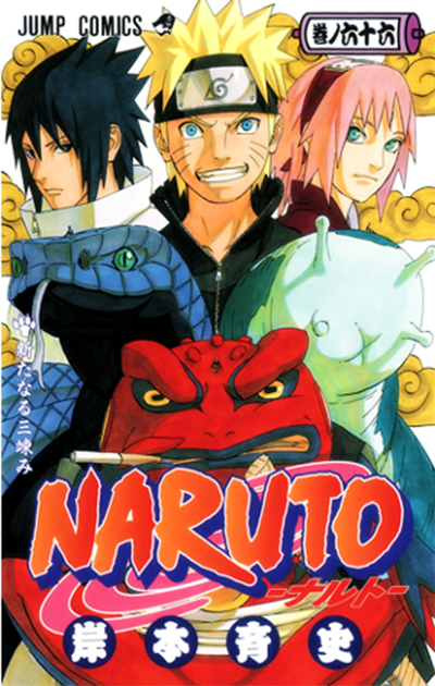 Naruto Manga Volume Cover 66