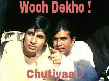 Woo Dekho